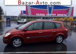 автобазар украины - Продажа 2005 г.в.  Renault Scenic 1.5 dCi MT (106 л.с.)