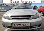 2008 Chevrolet Lacetti 1.6 MT (109 л.с.)  автобазар
