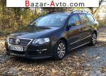 автобазар украины - Продажа 2010 г.в.  Volkswagen DVR 1.6 TDI BlueMotion MT (105 л.с.)