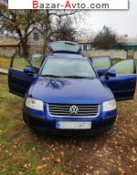 автобазар украины - Продажа 2000 г.в.  Volkswagen Passat 1.8 T MT (150 л.с.)