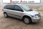 автобазар украины - Продажа 2005 г.в.  Chrysler Voyager