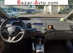 2008 Honda Civic 1.8 AT (140 л.с.)  автобазар