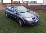автобазар украины - Продажа 2005 г.в.  Renault Megane 1.9 dCi MT (120 л.с.)