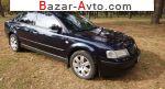 автобазар украины - Продажа 1997 г.в.  Volkswagen Passat 1.6 AT (101 л.с.)