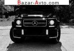 автобазар украины - Продажа 2004 г.в.  Mercedes G