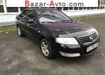 автобазар украины - Продажа 2007 г.в.  Nissan Almera Classic 1.6 MT (107 л.с.)