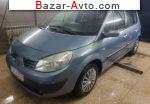 автобазар украины - Продажа 2006 г.в.  Renault Scenic 1.6 AT (115 л.с.)