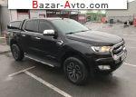 автобазар украины - Продажа 2016 г.в.  Ford  2.2 Duratorq TDCi АТ 4x4 (170 л.с.)