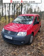 2009 Volkswagen Caddy 1.4 MT (80 л.с.)  автобазар