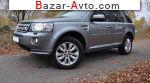 автобазар украины - Продажа 2014 г.в.  Land Rover Freelander 2.2 SD4 AT 4WD (190 л.с.)
