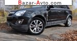 автобазар украины - Продажа 2015 г.в.  Opel Antara 2.2 CDTi AT AWD (184 л.с.)