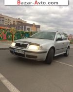 автобазар украины - Продажа 2009 г.в.  Skoda Octavia 1.9 TDI MT (110 л.с.)