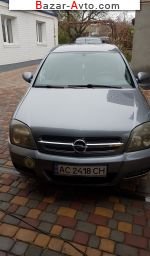 2002 Opel Vectra 2.2 DTI AT (125 л.с.)  автобазар