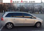 автобазар украины - Продажа 2006 г.в.  Opel Zafira 1.8 MT (140 л.с.)