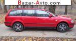 автобазар украины - Продажа 1998 г.в.  Volkswagen Passat 1.6 MT (101 л.с.)