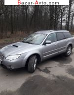 автобазар украины - Продажа 2009 г.в.  Subaru Outback