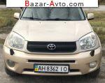 автобазар украины - Продажа 2004 г.в.  Toyota RAV4 2.0 AT AWD (150 л.с.)