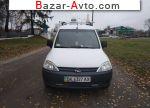автобазар украины - Продажа 2006 г.в.  Opel Combo 1.3 CDTI MT (75 л.с.)