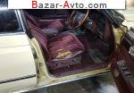 автобазар украины - Продажа 1981 г.в.  Toyota Crown 2.0 Turbo AT (147 л.с.)