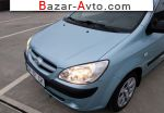 автобазар украины - Продажа 2008 г.в.  Hyundai Getz 1.1 MT (66 л.с.)
