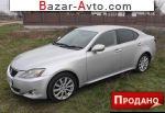 автобазар украины - Продажа 2006 г.в.  Lexus IS
