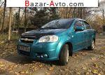 автобазар украины - Продажа 2009 г.в.  Chevrolet Aveo 1.5 MT (86 л.с.)