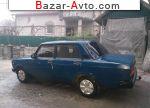 автобазар украины - Продажа 2003 г.в.  ВАЗ 2107
