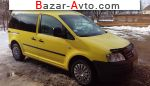 2007 Volkswagen Caddy 2.0 SDI MT (68 л.с.)  автобазар