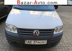 2007 Volkswagen Caddy 2.0 SDI MT (70 л.с.)  автобазар