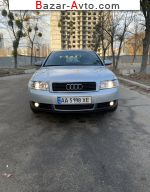 2000 Audi A4 2.0 multitronic (130 л.с.)  автобазар