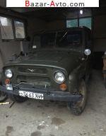 автобазар украины - Продажа 1980 г.в.  УАЗ 469
