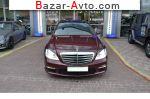 автобазар украины - Продажа 2008 г.в.  Mercedes S