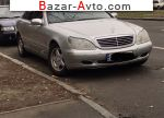 2001 Mercedes S   автобазар