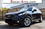 автобазар украины - Продажа 2013 г.в.  Infiniti FX FX37 AT AWD (333 л.с.)