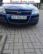 2004 Opel Astra   автобазар