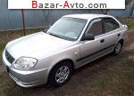 автобазар украины - Продажа 2004 г.в.  Hyundai Accent