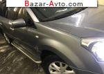 автобазар украины - Продажа 2008 г.в.  Renault Koleos