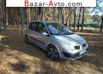 автобазар украины - Продажа 2003 г.в.  Renault Megane 1.9 dCi MT (120 л.с.)