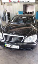 автобазар украины - Продажа 2003 г.в.  Mercedes S